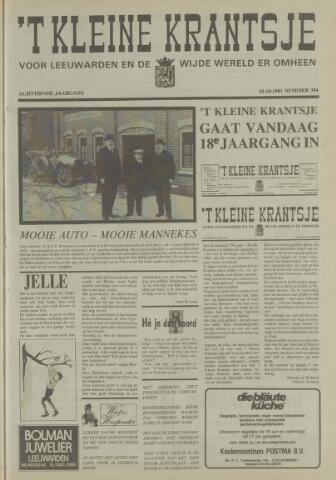 't Kleine Krantsje, 1964-1997 1981-10-10