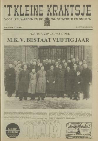 't Kleine Krantsje, 1964-1997 1979-03-31