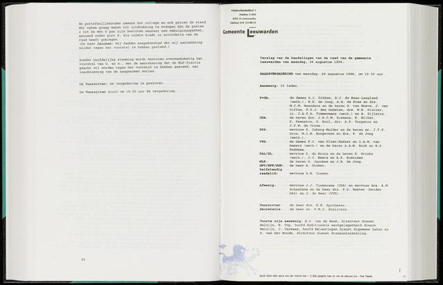 Raadsverslagen van de gemeente Leeuwarden, 1865-2007 (Notulen) 1996-08-26
