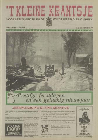 't Kleine Krantsje, 1964-1997 1981-12-19