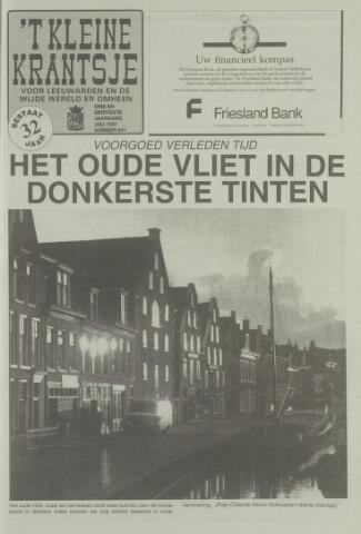 't Kleine Krantsje, 1964-1997 1997-07-01