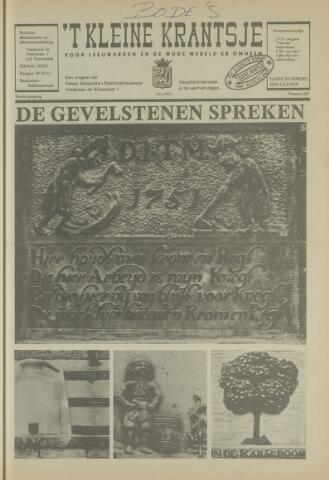 't Kleine Krantsje, 1964-1997 1973-11-03