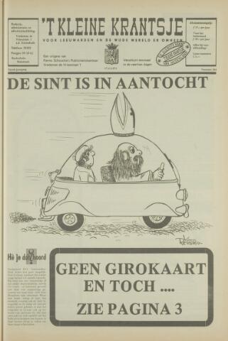 't Kleine Krantsje, 1964-1997 1973-11-17