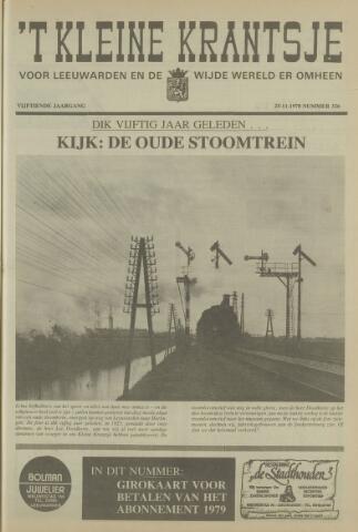't Kleine Krantsje, 1964-1997 1978-11-25