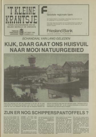 't Kleine Krantsje, 1964-1997 1986-10-01