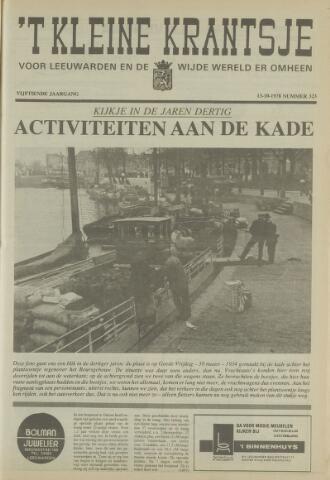 't Kleine Krantsje, 1964-1997 1978-10-13