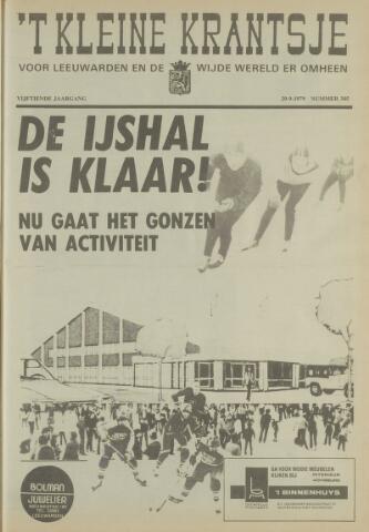 't Kleine Krantsje, 1964-1997 1979-06-02