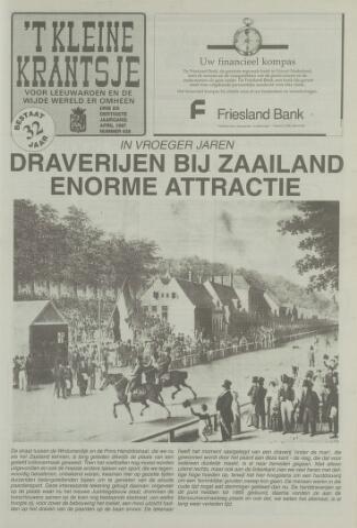 't Kleine Krantsje, 1964-1997 1997-04-01