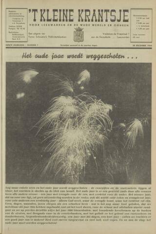 't Kleine Krantsje, 1964-1997 1964-12-30