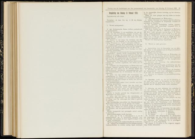 Raadsverslagen van de gemeente Leeuwarden, 1865-2007 (Notulen) 1920-02-24
