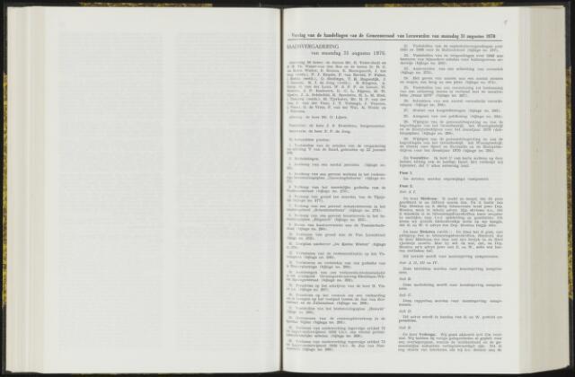Raadsverslagen van de gemeente Leeuwarden, 1865-2007 (Notulen) 1970-08-31