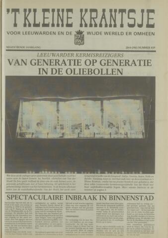 't Kleine Krantsje, 1964-1997 1983-08-20