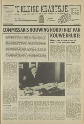 't Kleine Krantsje, 1964-1997 1968-06-26