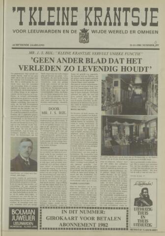 't Kleine Krantsje, 1964-1997 1981-11-21