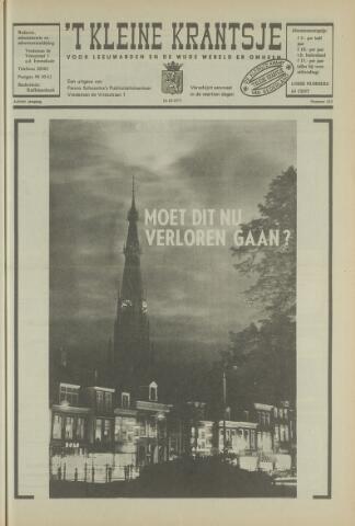 't Kleine Krantsje, 1964-1997 1971-10-16
