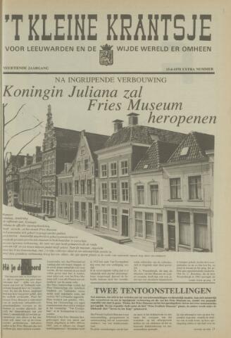 't Kleine Krantsje, 1964-1997 1978-06-15