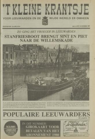 't Kleine Krantsje, 1964-1997 1979-06-30