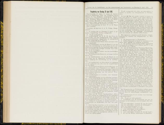 Raadsverslagen van de gemeente Leeuwarden, 1865-2007 (Notulen) 1916-04-25
