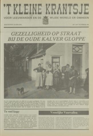 't Kleine Krantsje, 1964-1997 1977-07-29