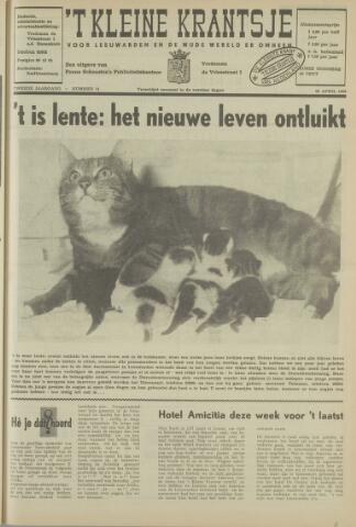 't Kleine Krantsje, 1964-1997 1966-04-20