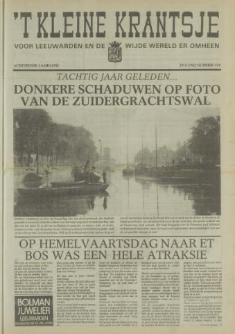 't Kleine Krantsje, 1964-1997 1982-05-29