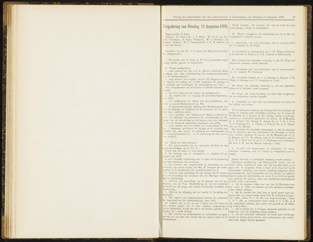 Raadsverslagen van de gemeente Leeuwarden, 1865-2007 (Notulen) 1896-08-11