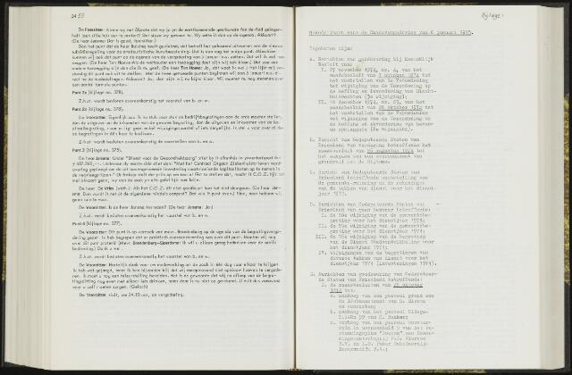 Raadsverslagen van de gemeente Leeuwarden, 1865-2007 (Bijlagen) 1975-01-01