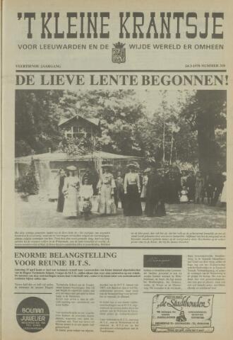 't Kleine Krantsje, 1964-1997 1978-03-24