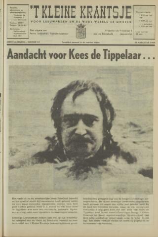 't Kleine Krantsje, 1964-1997 1965-08-25
