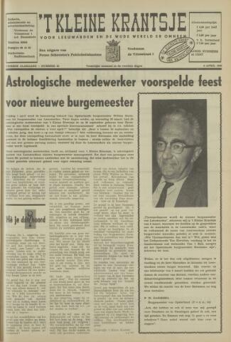 't Kleine Krantsje, 1964-1997 1966-04-06