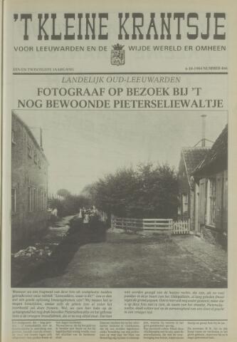 't Kleine Krantsje, 1964-1997 1984-10-06
