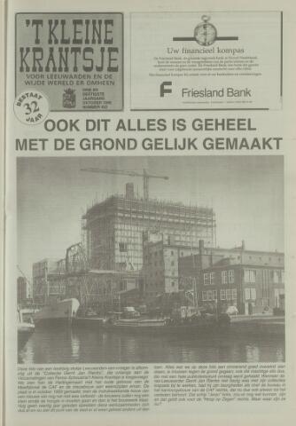 't Kleine Krantsje, 1964-1997 1996-10-01