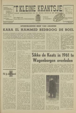 't Kleine Krantsje, 1964-1997 1968-01-23