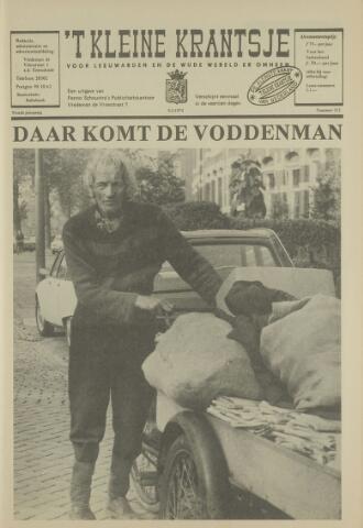 't Kleine Krantsje, 1964-1997 1974-03-09