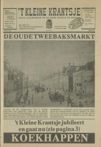 't Kleine Krantsje, 1964-1997 1974-10-05