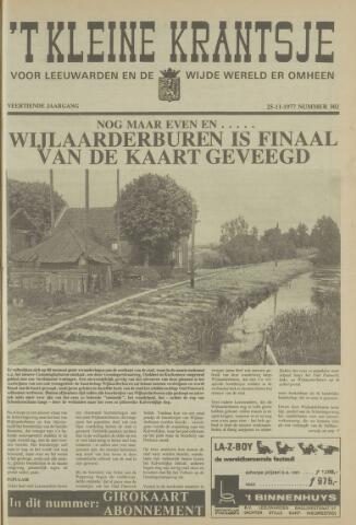 't Kleine Krantsje, 1964-1997 1977-11-25