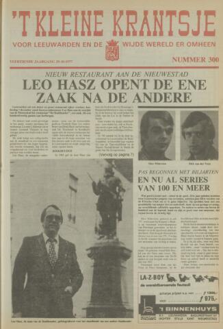 't Kleine Krantsje, 1964-1997 1977-10-29