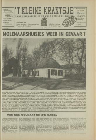 't Kleine Krantsje, 1964-1997 1971-04-24