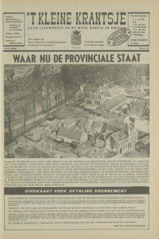 't Kleine Krantsje, 1964-1997 1971-11-27