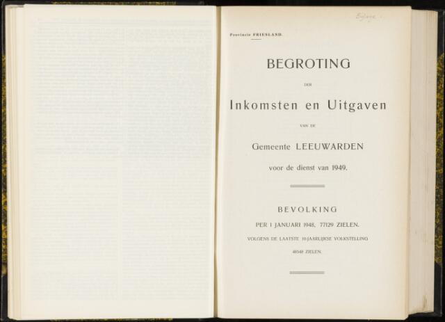 Raadsverslagen van de gemeente Leeuwarden, 1865-2007 (Bijlagen) 1949-01-01