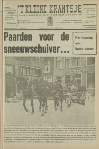 't Kleine Krantsje, 1964-1997 1965-12-01