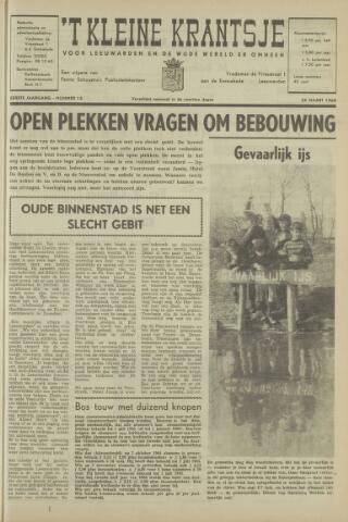 't Kleine Krantsje, 1964-1997 1965-03-24