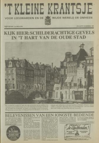 't Kleine Krantsje, 1964-1997 1979-04-28