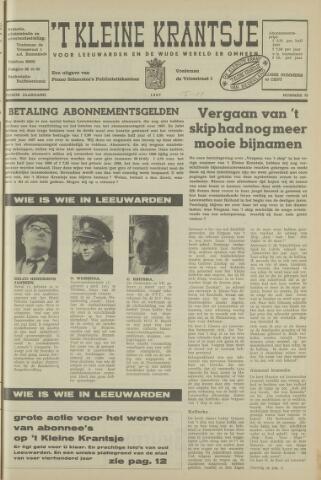 't Kleine Krantsje, 1964-1997 1967-11-15