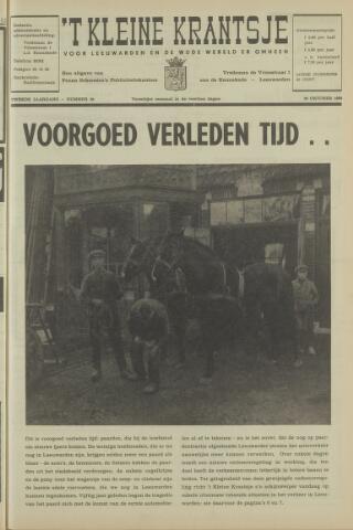 't Kleine Krantsje, 1964-1997 1965-10-20