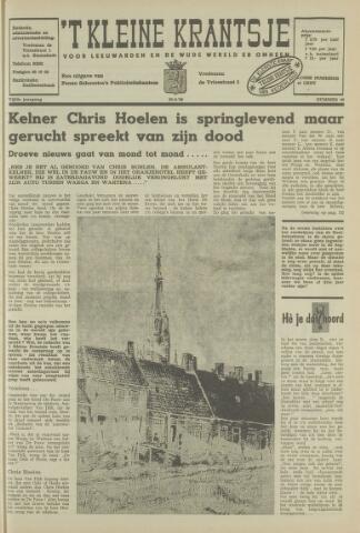 't Kleine Krantsje, 1964-1997 1969-06-25
