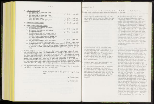 Raadsverslagen van de gemeente Leeuwarden, 1865-2007 (Schriftelijke vragen) 1979