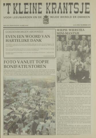 't Kleine Krantsje, 1964-1997 1984-12-01