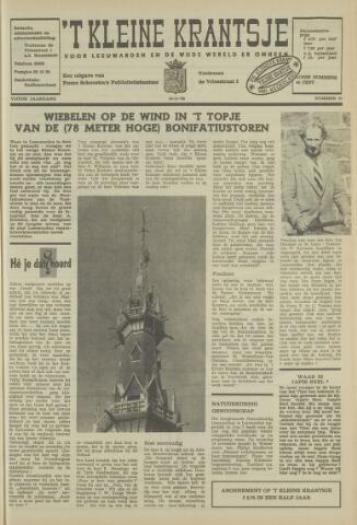't Kleine Krantsje, 1964-1997 1968-11-13