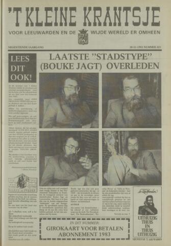 't Kleine Krantsje, 1964-1997 1982-11-20